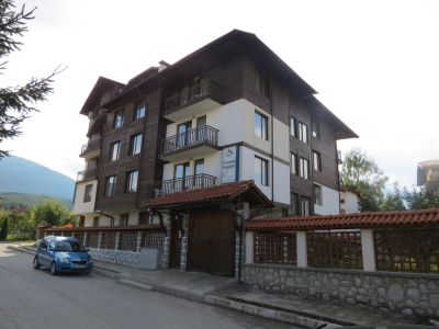 Mountain Romance Family Hotel   Spa, Bansko 5900008344